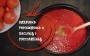 Kremowa zupa pomidorowa z bazylią imozzarellą